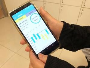 A person holds a smartphone displaying the Rhythm app developed by the National Health Research Institutes in Taipei yesterday. / Photo courtesy of CNA
