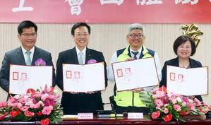 Lin Chia-lung, Chang Cheng-yuan, Chang Wen-cheng and