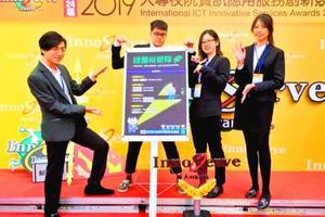 Students display their design that can distinguish genuine commentators from individuals engaging in information manipulation at the InnoServe Awards in Taipei. / Photo courtesy of CNA