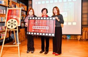 From left, Taipei Women's Rescue Foundation president Theresa Yeh, director Yang Chia-yun, and Taiwan Film Institute director Wang chun-chi/Photo courtesy of CNA