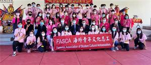The FASCA members in Los Angeles ( Santa Ana) assisted in holding and attended the