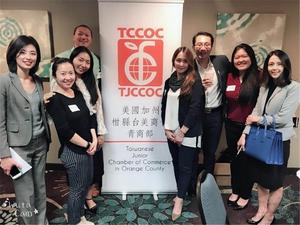 Danny Chen (3rd from the right) used to lead the TJCCOC in Orange County. He is now elected as the President of the TJCCNA and continues to promote the exchange and mutual assistance among young overseas Taiwanese businessmen.