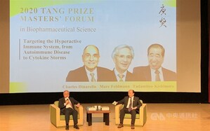 The Tang Prize video forum at National Cheng Kung University in Tainan./ Photo courtesy of CNA