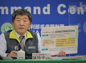 Minister of Health and Welfare and CECC head Chen Shih-chung explains the requirements set to start on Dec. 1. Photo courtesy of the CECC