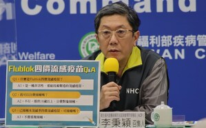 Lee Ping-ing, a doctor at National Taiwan University Hospital, who is also the convener of the health ministry's vaccine advisory group, speaks about the flu vaccine during a press briefing. Photo courtesy of the CECC