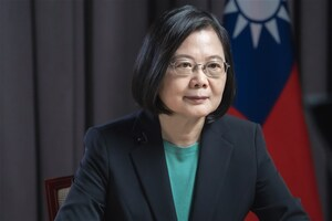 President Tsai Ing-wen. Image courtesy of the Presidential Office