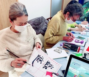 Taiwanese culture and folk art activities held in Kyoto—Origami God of Wealth and calligraphy