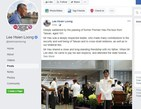 A screenshot taken from Singaporean Prime Minister Lee Hsien Loong's Facebook page