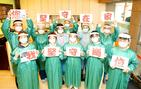 "Medical staff hold signs that read: ""You stay home, we stay on guard"" in Taichung on Friday. / Photo courtesy of the Taiwan Medical Clinics Association"