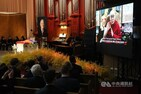 The Dalai Lama sends his tribute to late Taiwan President Lee Teng-hui via a recorded video message on Saturday / CNA photo Sept. 19, 2020