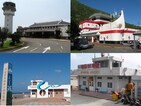 Clockwise from top left: Ludao Airport, Lanyu Airport (both photos from Wikimedia Commons), Wangan Airport and Qimei Airport (both photos from Penghu Airport website www.mkport.gov.tw)