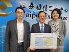 圖說 : MVC CEO Charles Chen (center). CNA photo April 11, 2021