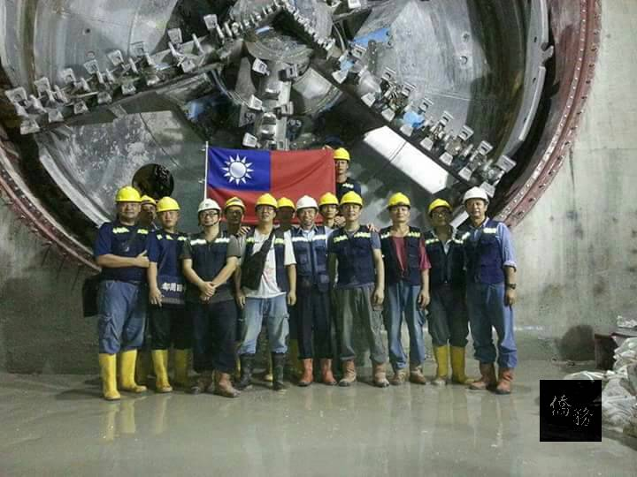 Taiwan Shares Honor Of Building Jakarta Mrt Line Tunnel English