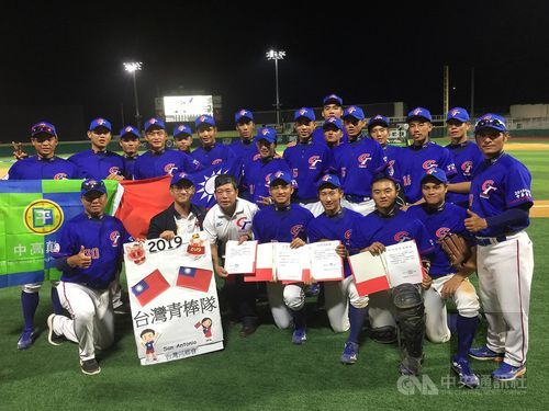 Taiwan defends Palomino League World Series title in Texas