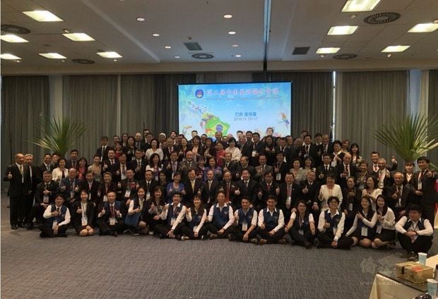 All attendees and guests pictured together at the closing ceremony. They said that they will continue to speak out for Taiwan, nurture youth and sustainably develop the overseas communities of Central and South America.