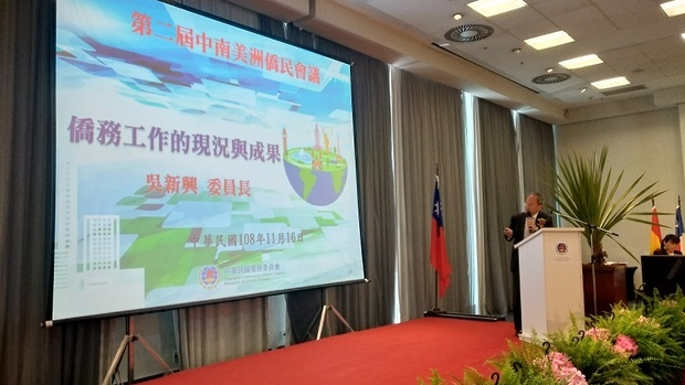 Minster Wu gave a presentation on the current situation and results of the overseas compatriot affairs work , allowing attendees to grasp the main points of oversea compatriot work at present.