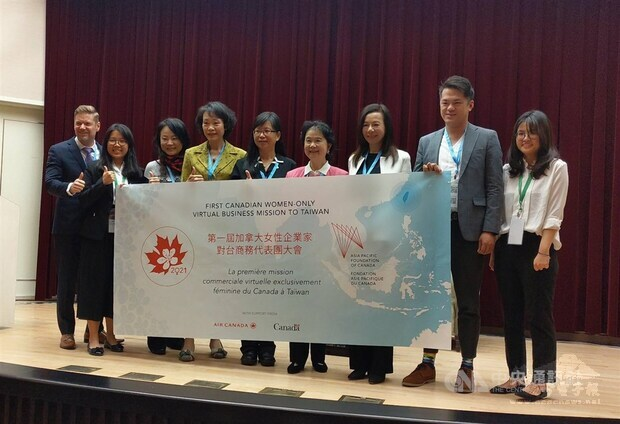 圖說 : Canadian women entrepreneurs seek trade opportunities with Taiwan_1