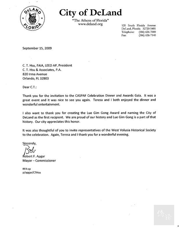 迪蘭 (DeLand) 市長艾普瑞(Robert F. Apgar) 感謝函。