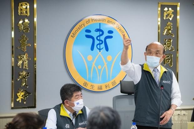 行政院長蘇貞昌視察「嚴重特殊傳染性肺炎中央流行疫情指揮中心」