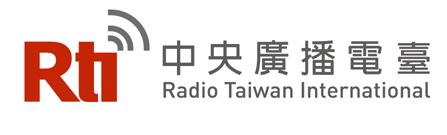 中央廣播電臺